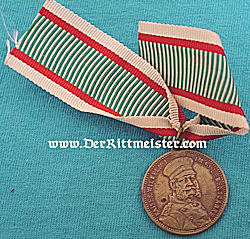 GERMANY -  MEDAL - KAISER WILHELM I - Imperial German Military Antiques Sale
