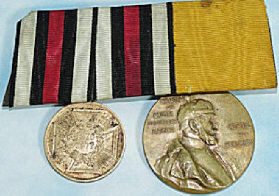 PRUSSIA – MEDAL BAR – TWO PLACE