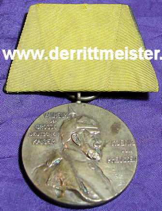 GERMANY – MEDAL BAR – ONE PLACE
