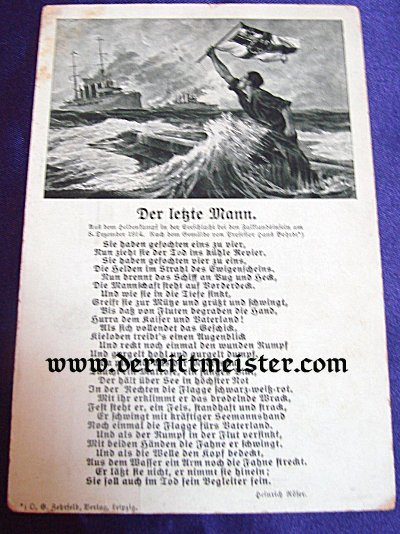 POSTCARD - PAINTING - LAST MAN - Imperial German Military Antiques Sale