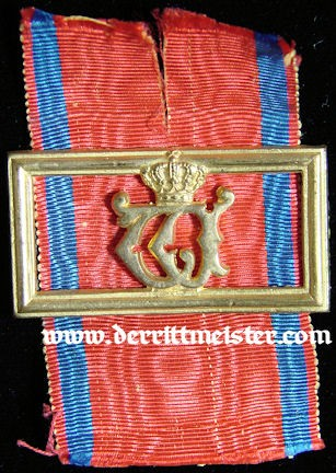 LANDWEHR LONG SERVICE CLASP 2nd CLASS - WÜRTTEMBERG - Imperial German Military Antiques Sale