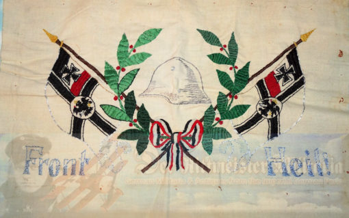 GERMANY - PATRIOTIC PILLOWCASE - Imperial German Military Antiques Sale