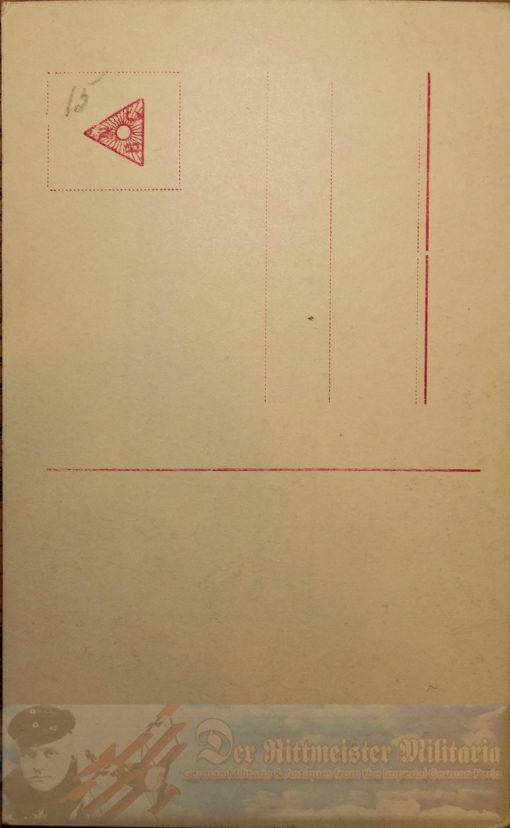 SAXONY - POSTCARD - KING FRIEDRICH AUGUST III