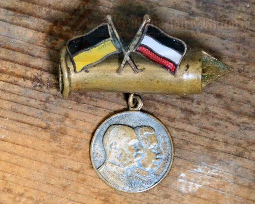 AUSTRIA / PRUSSIA - PATRIOTIC PIN - BULLET CASING