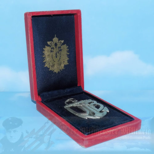 AUSTRIA - BADGE - U-BOOT - WITH PRESENTATION CASE - REPRODUCTION
